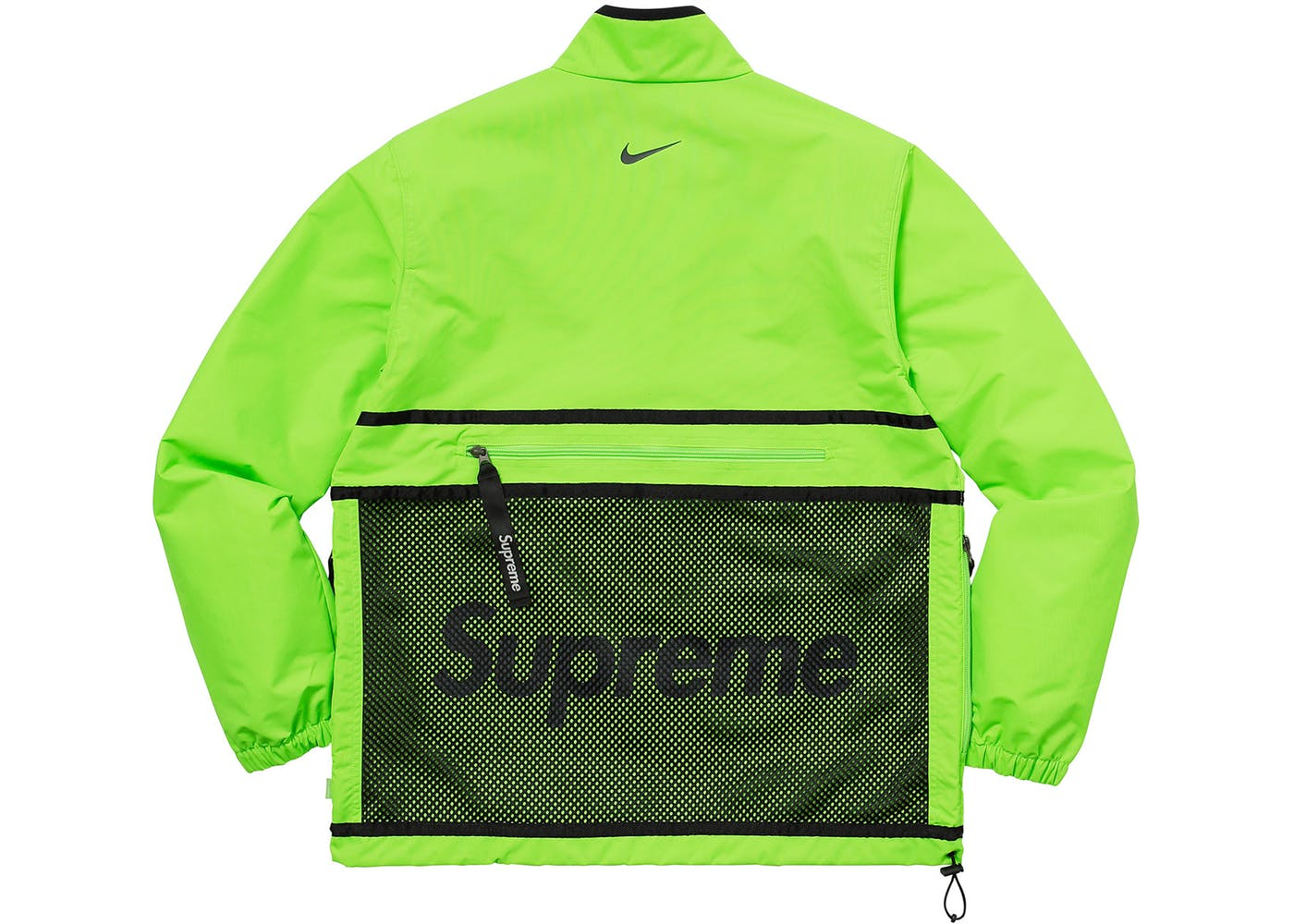 With Box Supreme X Nike Trail Running Jacket シュプリーム X